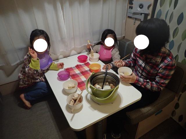 f:id:mochikichi-blog:20200725153548j:plain