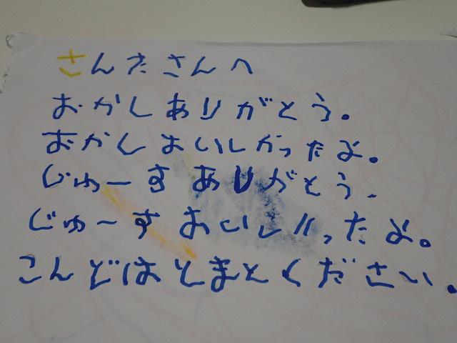 f:id:mochikichi-blog:20200725153556j:plain