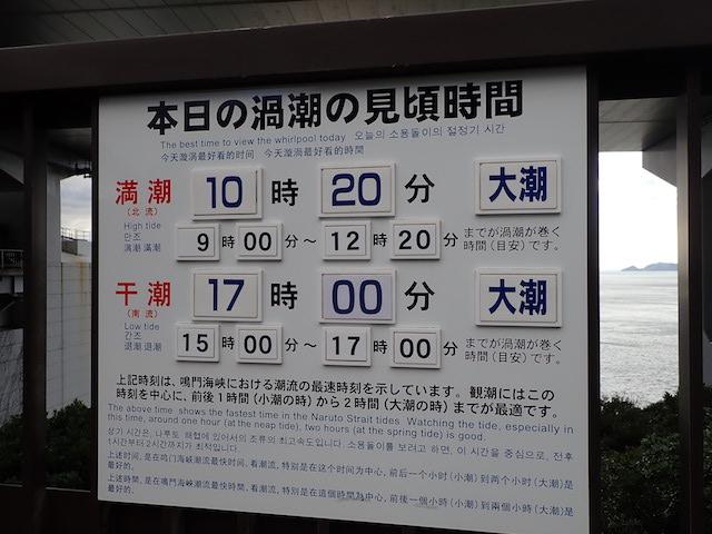 f:id:mochikichi-blog:20200725204356j:plain