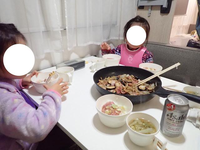f:id:mochikichi-blog:20200725204446j:plain
