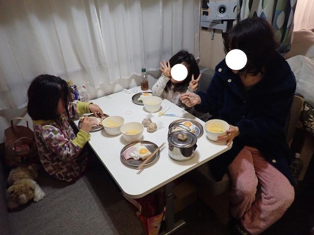 f:id:mochikichi-blog:20200725204540j:plain