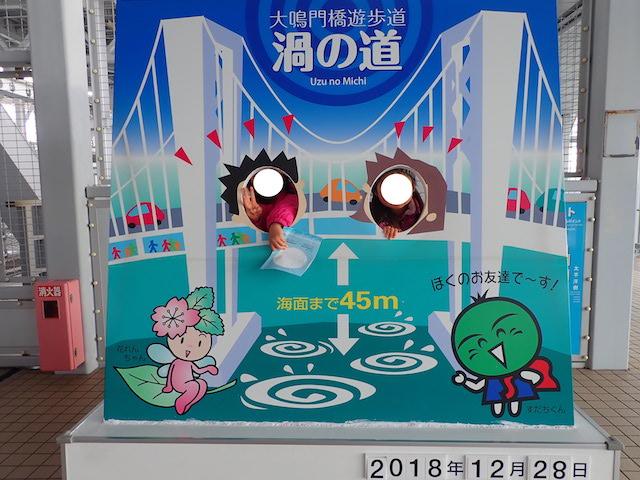 f:id:mochikichi-blog:20200725204702j:plain