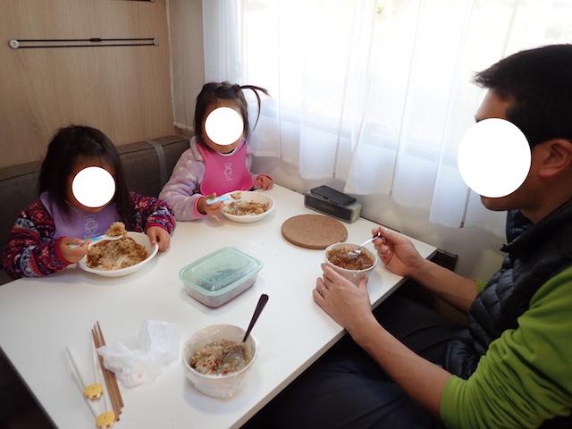 f:id:mochikichi-blog:20200725212050j:plain
