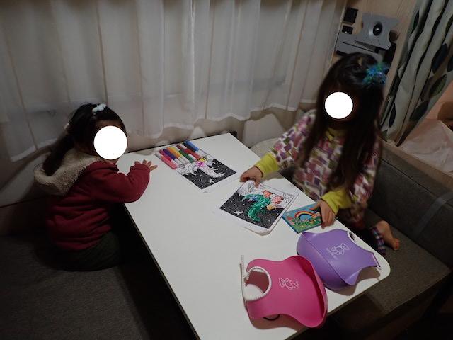 f:id:mochikichi-blog:20200725212647j:plain