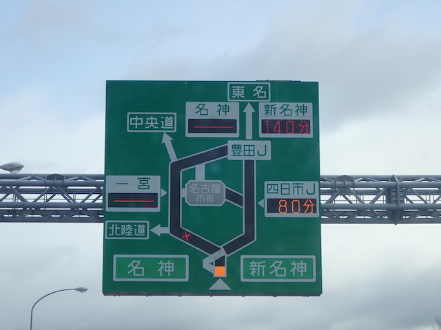 f:id:mochikichi-blog:20200725220129j:plain