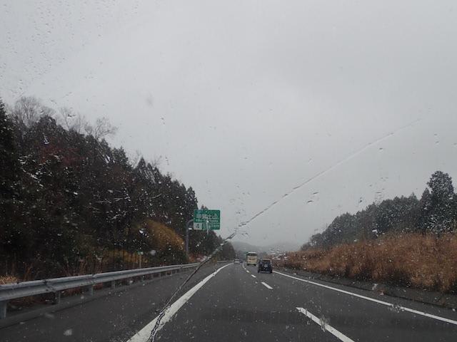 f:id:mochikichi-blog:20200725220138j:plain