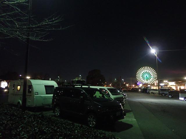 f:id:mochikichi-blog:20200725220502j:plain