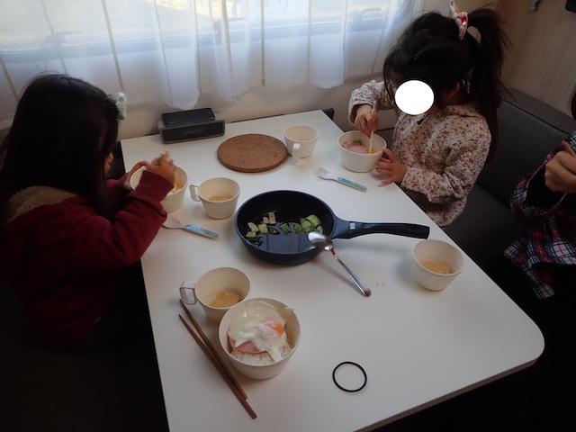 f:id:mochikichi-blog:20200725220547j:plain