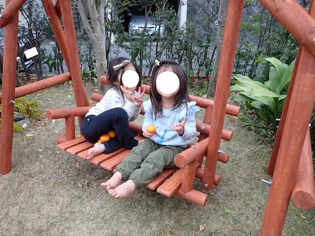f:id:mochikichi-blog:20200726221557j:plain