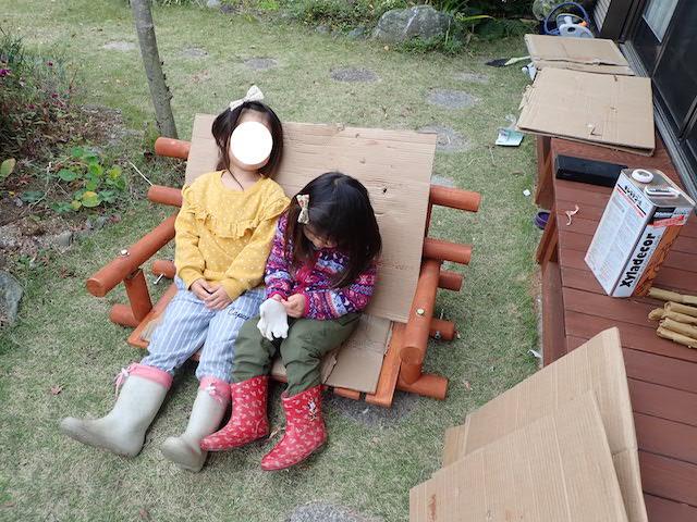 f:id:mochikichi-blog:20200726221620j:plain