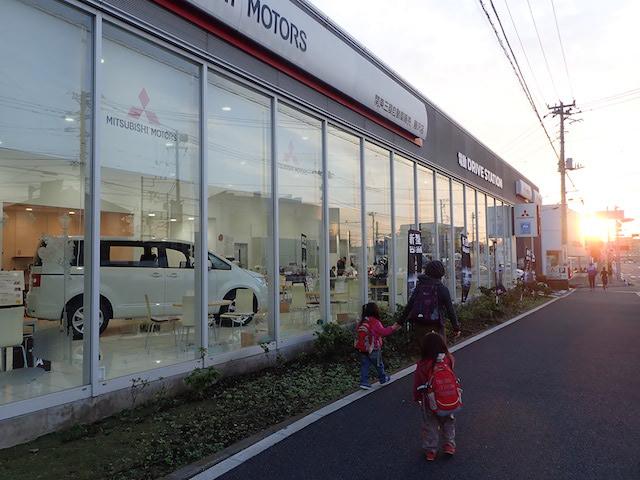 f:id:mochikichi-blog:20200726222747j:plain