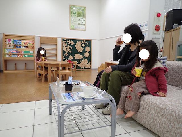 f:id:mochikichi-blog:20200726222753j:plain