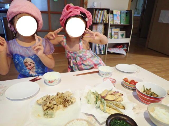 f:id:mochikichi-blog:20200727204405j:plain