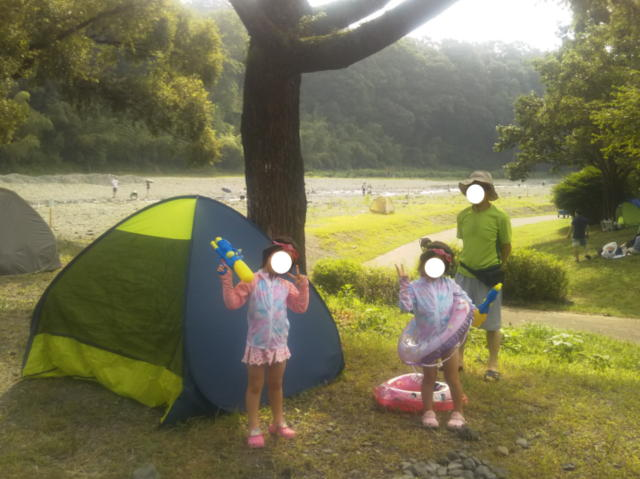 f:id:mochikichi-blog:20200810180324j:plain