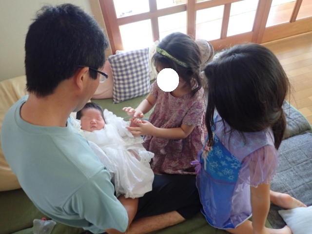 f:id:mochikichi-blog:20200817145439j:plain