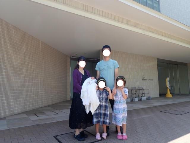 f:id:mochikichi-blog:20200817145939j:plain