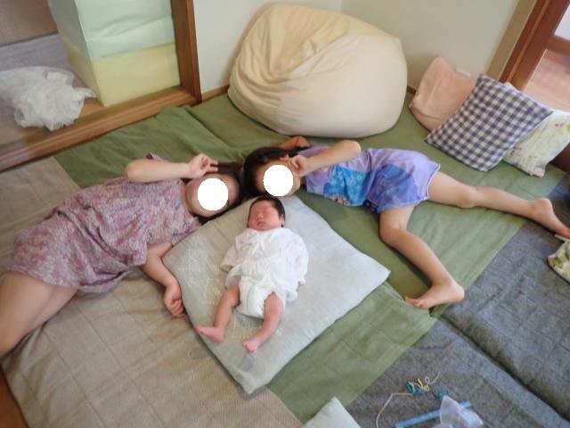 f:id:mochikichi-blog:20200818113830j:plain