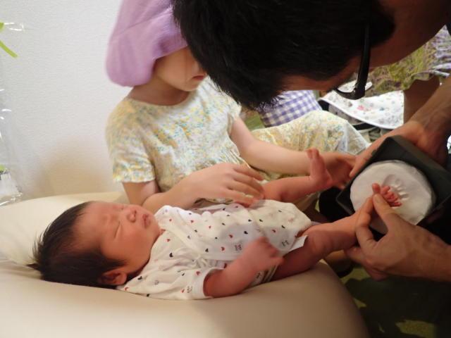 f:id:mochikichi-blog:20200824203027j:plain