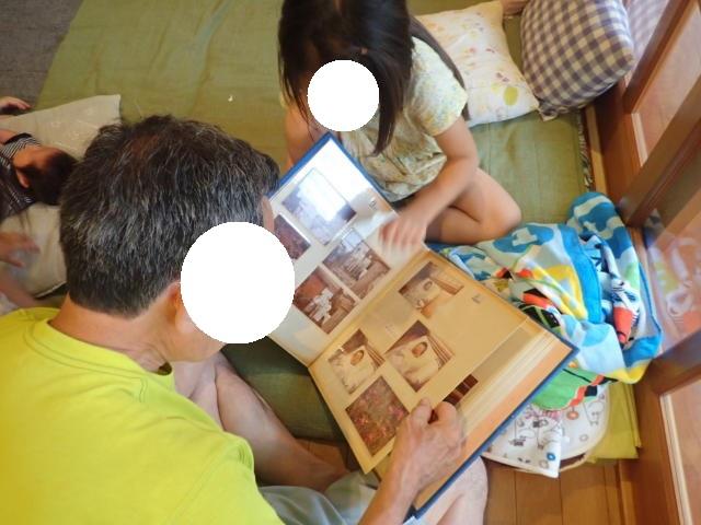 f:id:mochikichi-blog:20200825212032j:plain