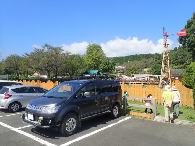 f:id:mochikichi-blog:20200831231534j:plain