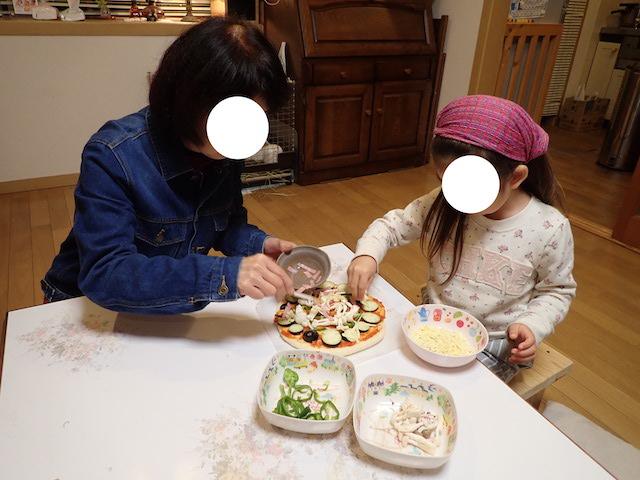 f:id:mochikichi-blog:20200903102032j:plain
