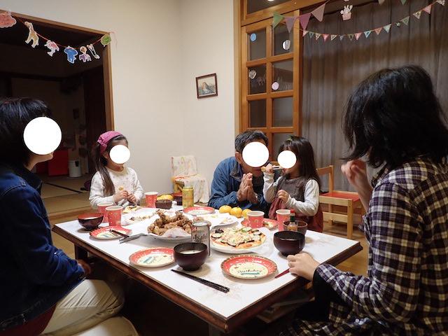 f:id:mochikichi-blog:20200903102041j:plain