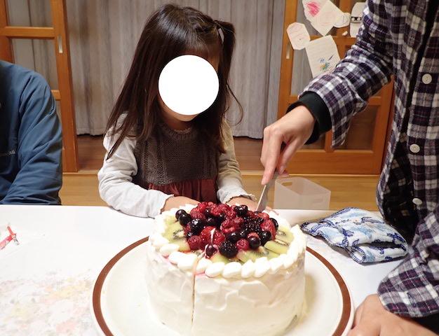 f:id:mochikichi-blog:20200903102117j:plain