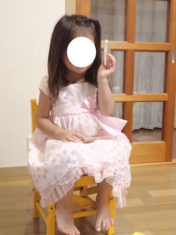 f:id:mochikichi-blog:20200903102150j:plain