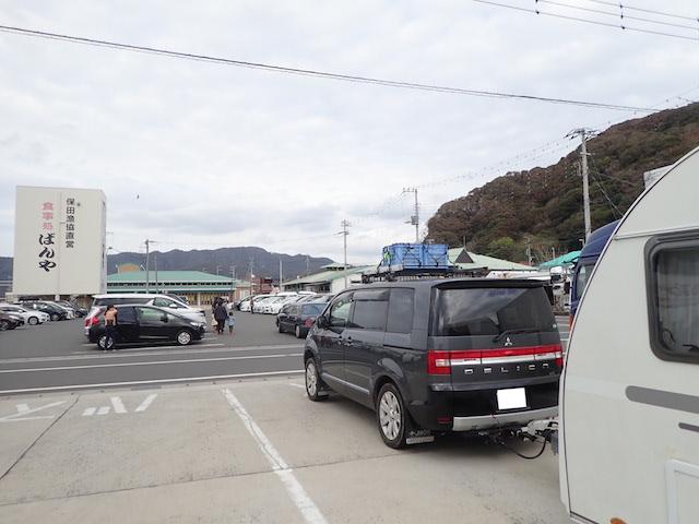 f:id:mochikichi-blog:20200903105056j:plain