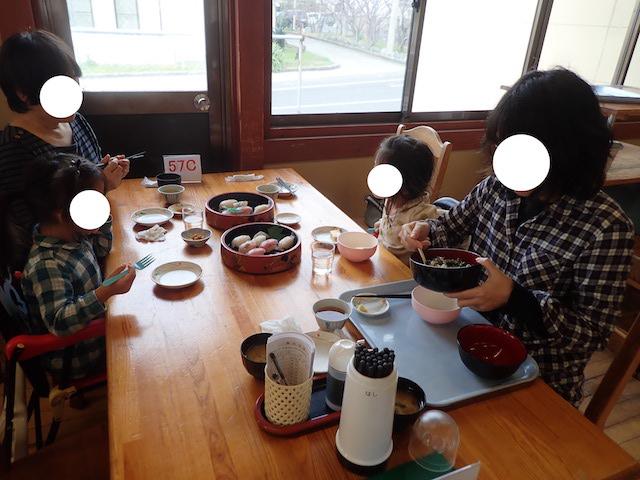 f:id:mochikichi-blog:20200903105110j:plain