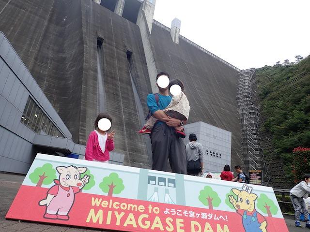f:id:mochikichi-blog:20200903113619j:plain