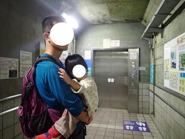 f:id:mochikichi-blog:20200903113625j:plain