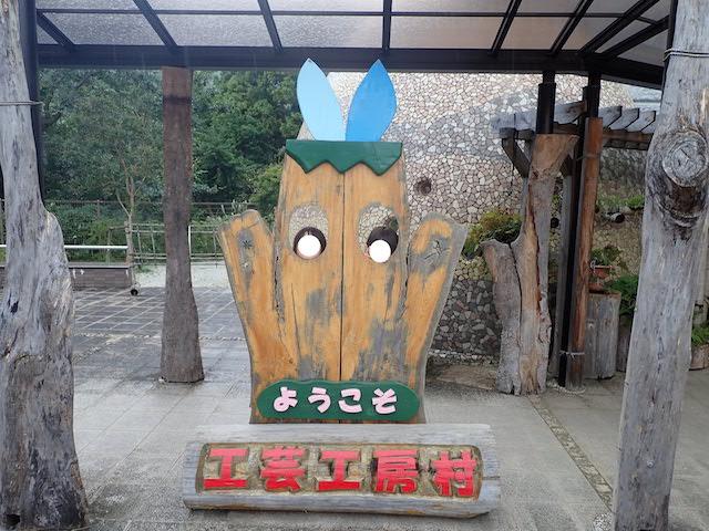f:id:mochikichi-blog:20200903113922j:plain
