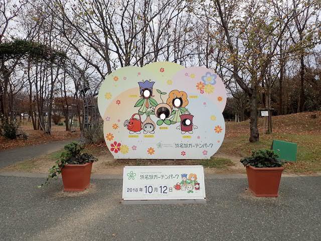 f:id:mochikichi-blog:20200903115644j:plain