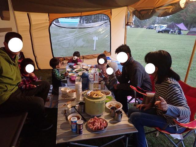 f:id:mochikichi-blog:20200903122434j:plain