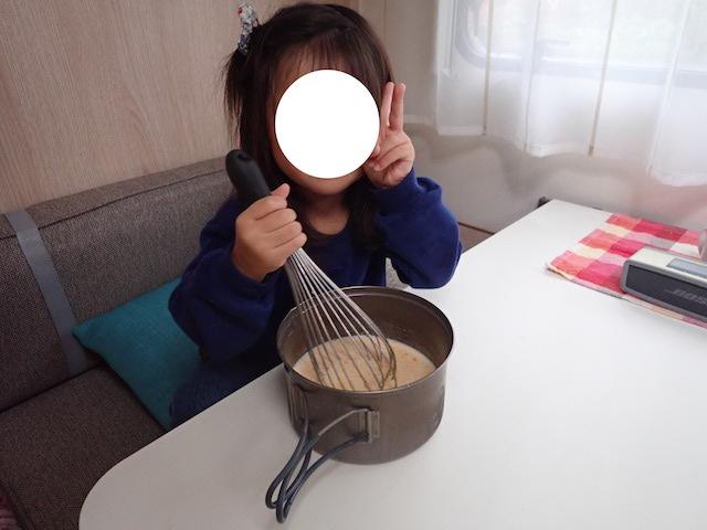 f:id:mochikichi-blog:20200903130857j:plain