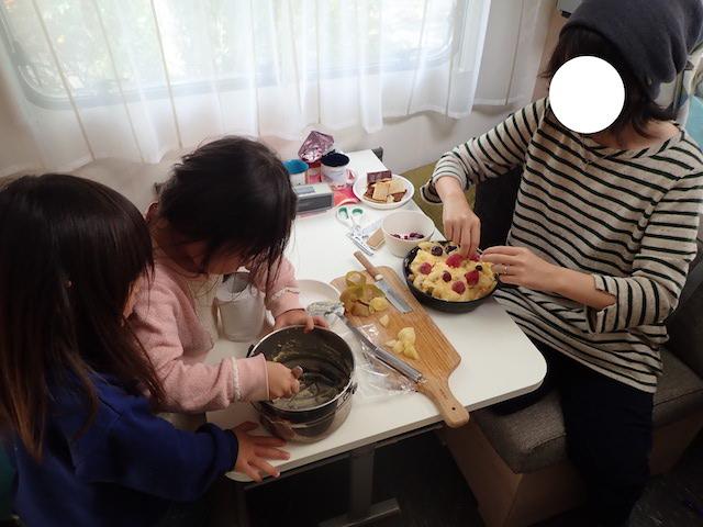 f:id:mochikichi-blog:20200903130924j:plain