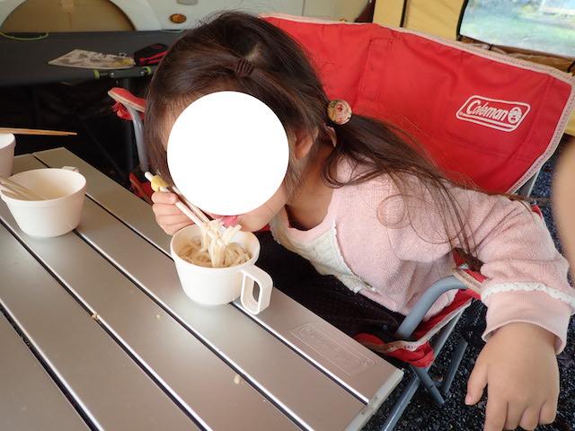 f:id:mochikichi-blog:20200903130939j:plain