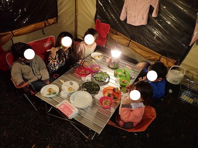 f:id:mochikichi-blog:20200903131050j:plain