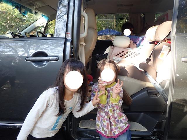 f:id:mochikichi-blog:20200903132518j:plain