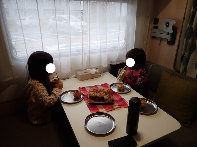 f:id:mochikichi-blog:20200903141235j:plain