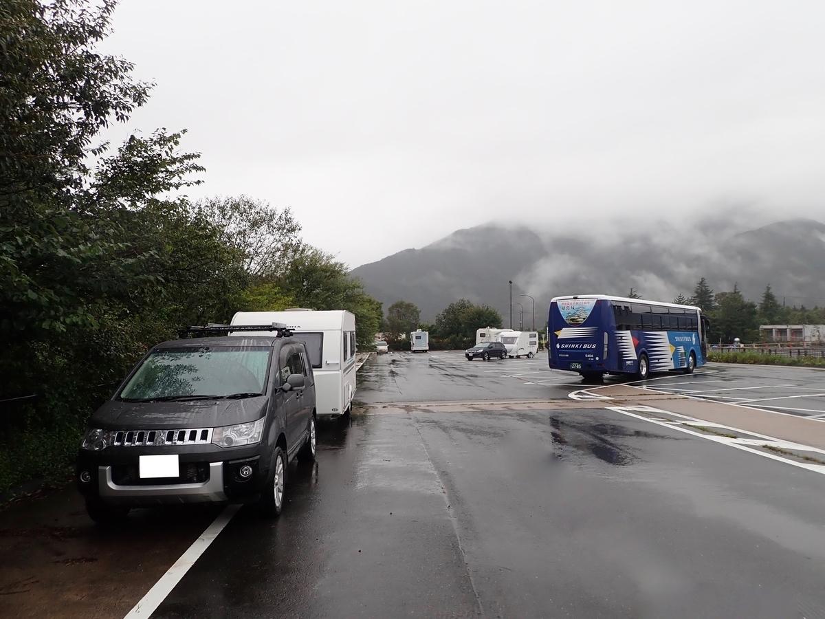 f:id:mochikichi-blog:20200903141502j:plain