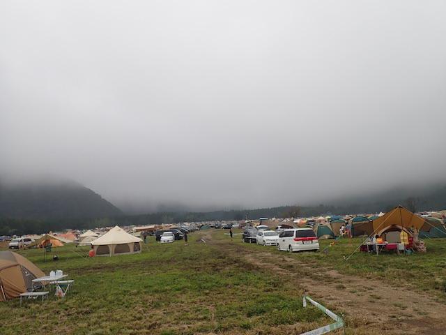 f:id:mochikichi-blog:20200903144724j:plain