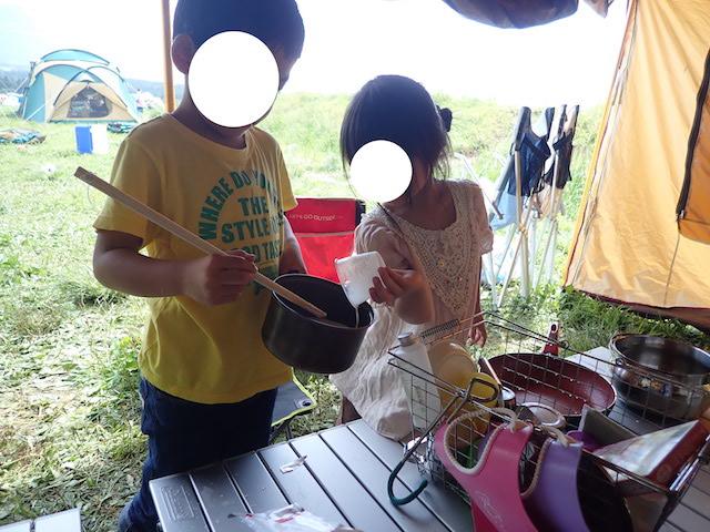 f:id:mochikichi-blog:20200903150455j:plain