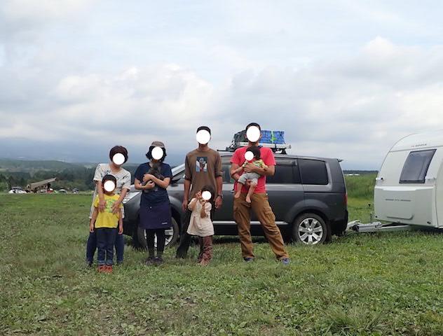 f:id:mochikichi-blog:20200903150533j:plain