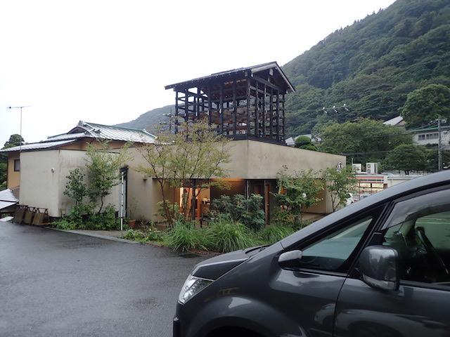 f:id:mochikichi-blog:20200903151858j:plain