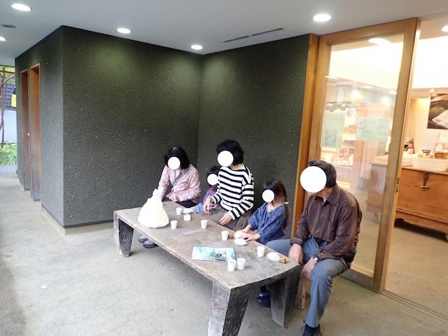 f:id:mochikichi-blog:20200903151908j:plain