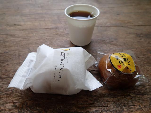 f:id:mochikichi-blog:20200903151913j:plain
