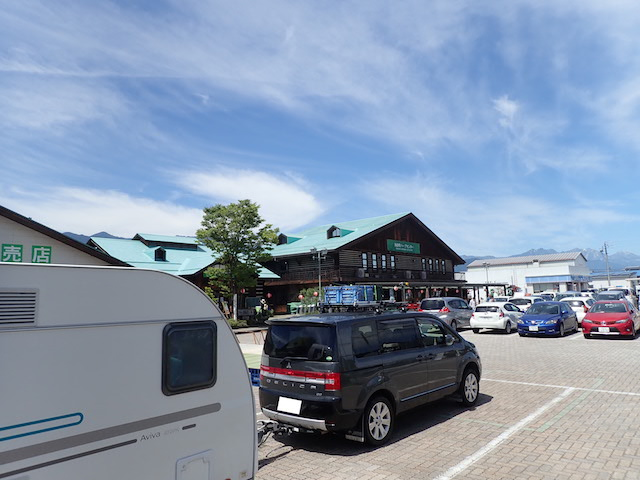 f:id:mochikichi-blog:20200904123729j:plain