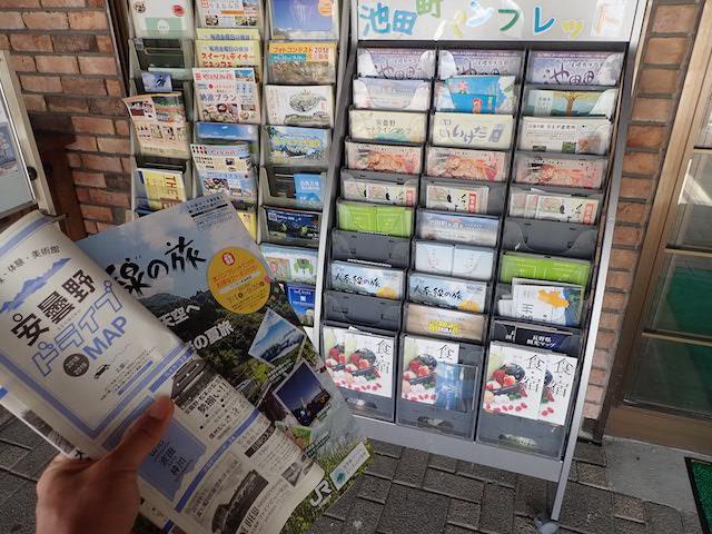 f:id:mochikichi-blog:20200904123734j:plain